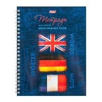 Тетрадь-словарик 48л А5 для записи иностранных слов на гребне Флаги на синем 10700
